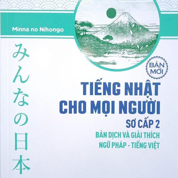 Sách Minna no nihongo Trình độ sơ cấp 2 Bản dịch và giải thích ngữ pháp