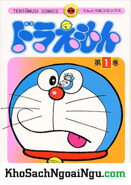 Truyện tranh tiếng Nhật Doraemon tập 1