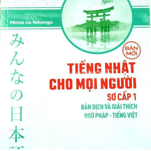 Sách Minna no nihongo Trình độ sơ cấp 1 Bản dịch và giải thích ngữ pháp