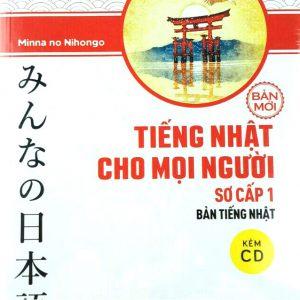 Sách Minna no nihongo Trình độ sơ cấp 1 Bản tiếng Nhật