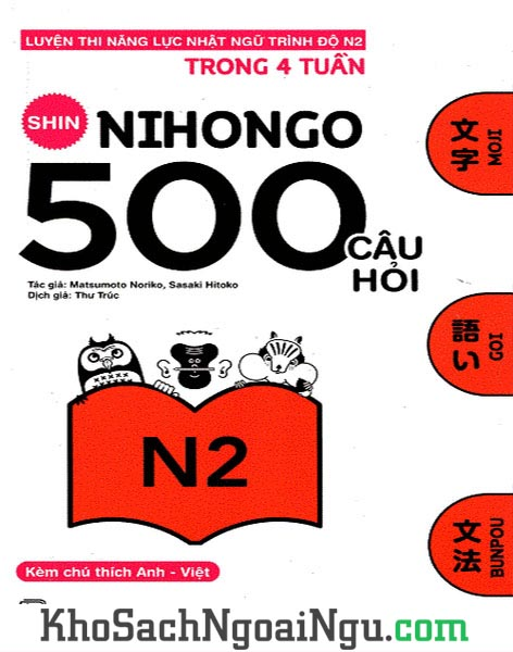 Sách Shin Nihongo 500 câu hỏi N2