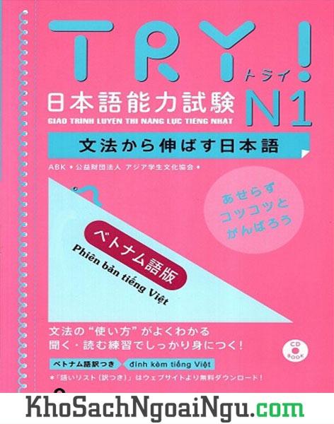 Try N1 Học Ngữ pháp tiếng Nhật