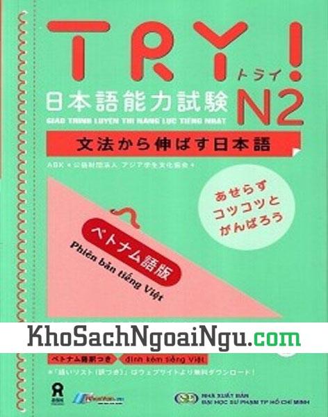 Sách Try! N2 Học tiếng Nhật từ Ngữ pháp