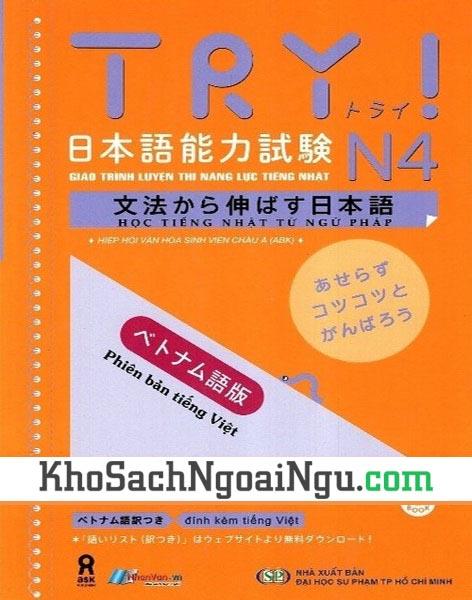 Sách Try! N4 Học tiếng Nhật từ Ngữ pháp