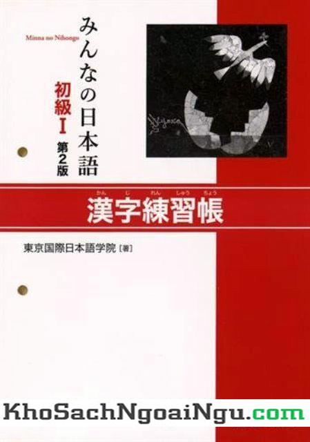Minna no Nihongo Sơ Cấp1 – Hán Tự