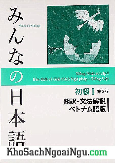 Minna no Nihongo Sơ Cấp1 – Bản Dịch và Giải Thích Ngữ Pháp Tiếng Việt