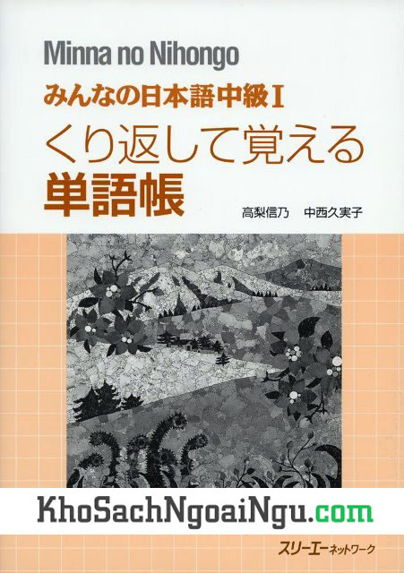 Minna no nihongo Trung cấp 1 Tangochou Từ vựng