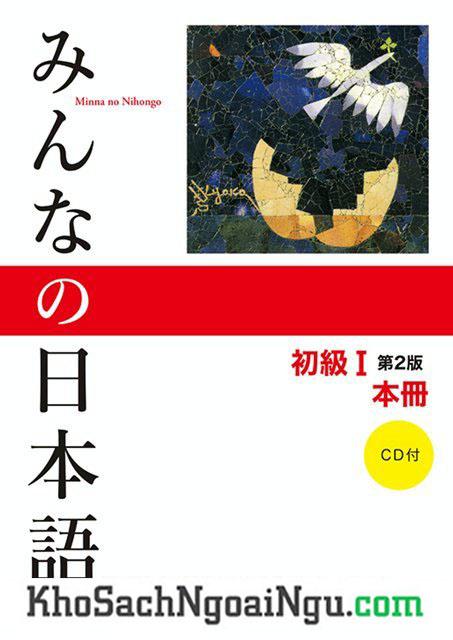 Minna no Nihongo Sơ Cấp1 Sách Giáo Khoa