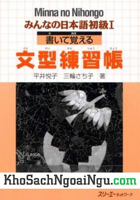 Minnano nihongo I – Luyện tập mẫu câu Tập 1