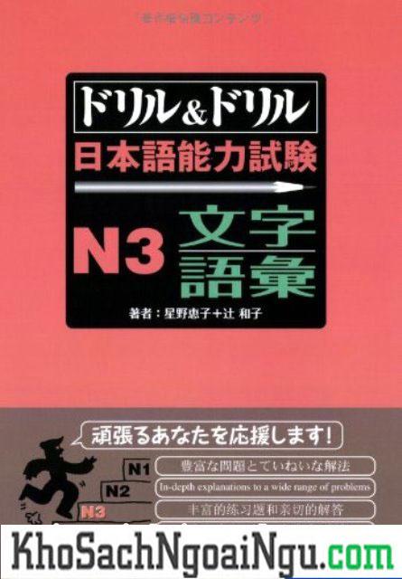 Sách luyện thi N3 Doriru doriru Moji Goi