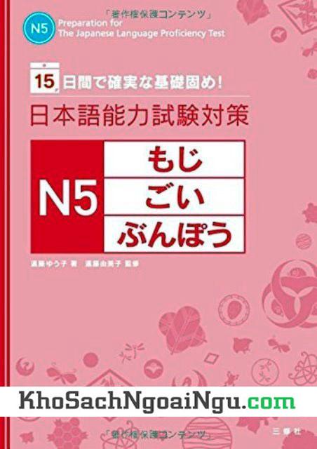 Sách luyện thi N5 Taisaku – Đề thi