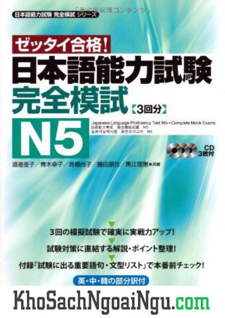 Sách luyện thi N5 Zettai gokaku – Kanzen moshi – Đề thi (Kèm CD)