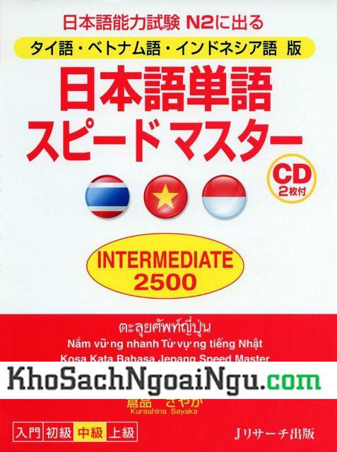Nihongo tango speed master N2 Intermediate 2500 – Có tiếng Việt