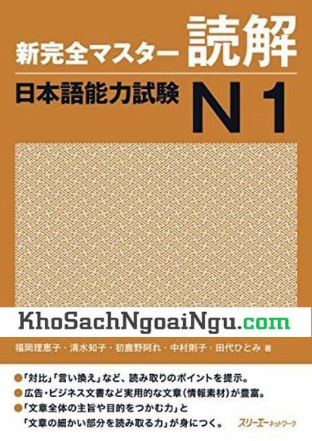 Sách Luyện Thi N1 Shinkanzen masuta Đọc Hiểu