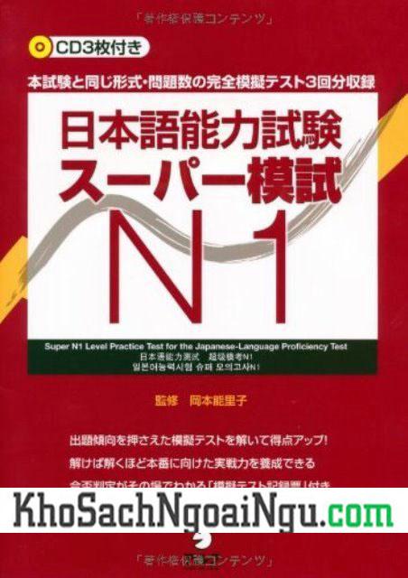 Sách luyện thi N1 Supa moshiki (Kèm CD)