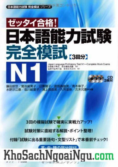 Sách luyện thi N1 Zettai gokaku (Kèm CD)