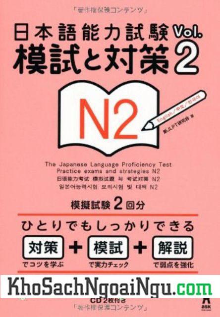 Sách Luyện Thi N2 Moshi to Taisaku Vol2 – Đề Thi (Kèm CD)