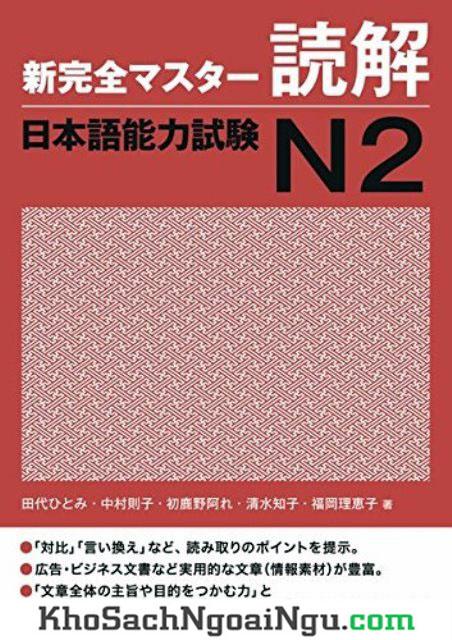 Sách Luyện Thi N2 Shinkanzen masuta Đọc Hiểu