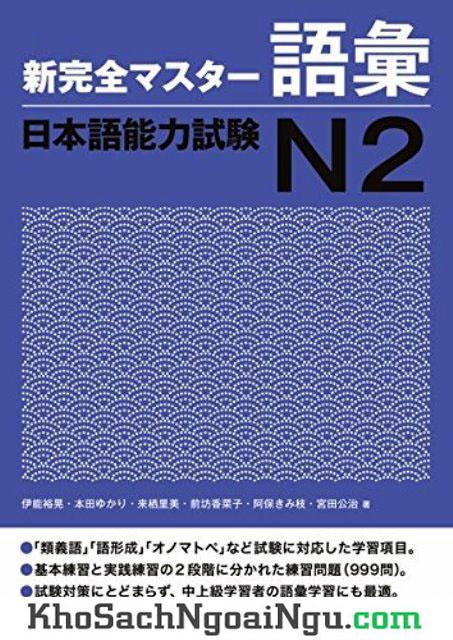 Sách Luyện Thi N2 Shinkanzen masuta Từ Vựng