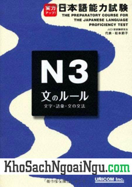 Sách luyện thi N3 Jitsuryoku appu Ngữ pháp
