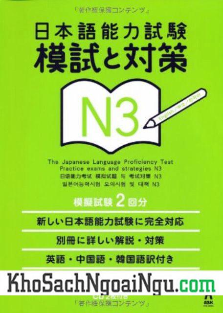 Sách Luyện Thi N3 Moshi to Taisaku Vol1 – Đề Thi (Kèm CD)