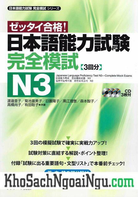 Sách luyện thi N3 Zettai Gokaku – Đề thi (Kèm CD)