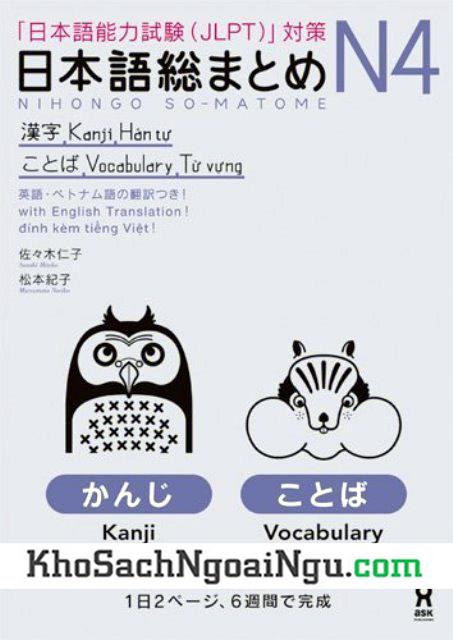 Sách luyện thi N4 Soumatome Từ vựng, Hán tự – Bản Nhật Việt