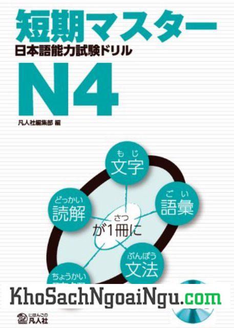 Sách luyện thi N4 Tanki masuta doriru – Đề thi (Kèm CD)