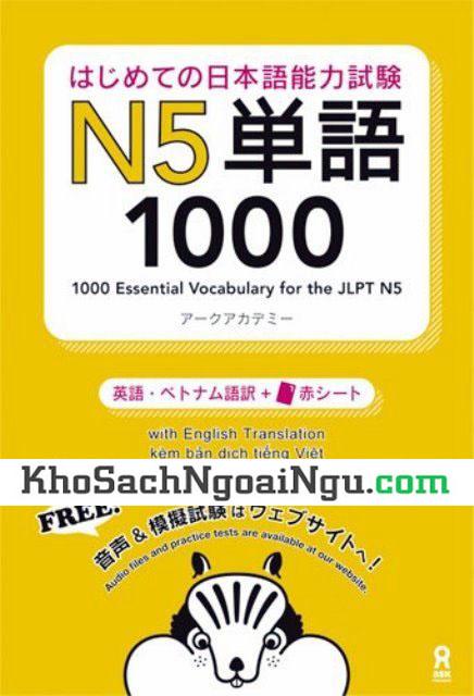 Sách Hajimete No Nihongo Nouryoukushiken N5 Tango 1000