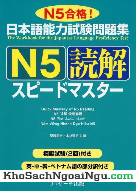 Sách luyện thi N5 Supido masuta Đọc hiểu