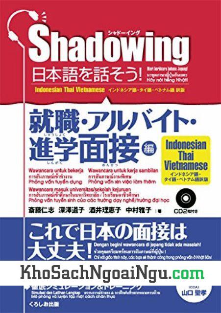 Shadowing – phỏng vấn tuyển dụng, phỏng vấn xin việc làm thêm và phỏng vấn tuyển sinh của các trường dạy nghề trường đại học (Bản Nhật Việt – Kèm CD)