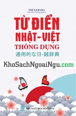 Từ điển Nhật Việt thông dụng - Sakura - Bìa mềm