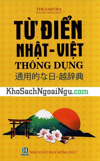 Từ điển Nhật Việt thông dụng - Sakura (Bìa cứng)