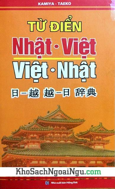 Từ điển Nhật Việt, Việt Nhật - Kamiya Taeko (Bìa mềm)