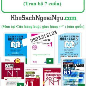 Đề thi mẫu N1 – Trọn bộ 7 cuốn