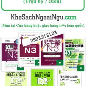 Đề thi mẫu N3 – Trọn bộ 7 cuốn
