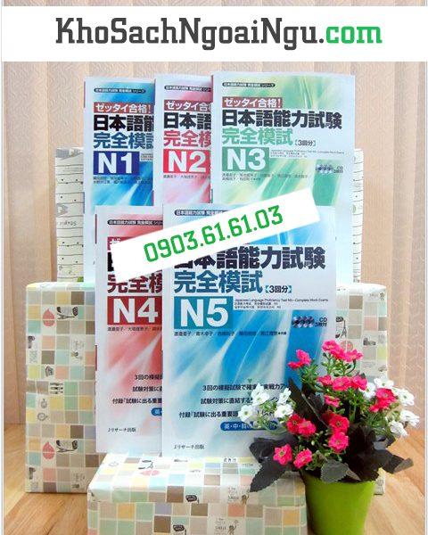 Kanzen moshi – Trọn bộ 5 cuốn (mới)
