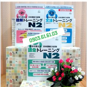 Mimi kara oboeru N2 – Trọn bộ 3 cuốn