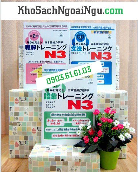 Mimi kara oboeru N3 – Trọn bộ 3 cuốn