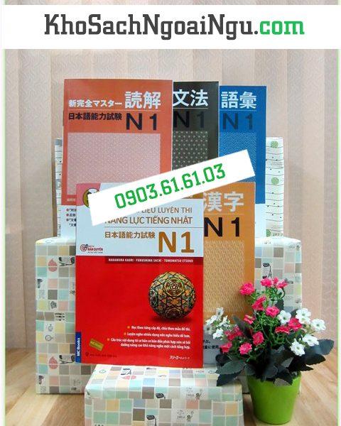 Shin kanzen master N1 – Trọn bộ 5 cuốn Đánh giá