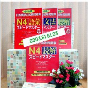 Speed master N4 tiếng Việt – Trọn bộ 4 cuốn