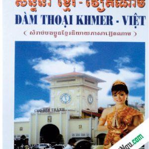 Đàm thoại Khmer – Việt