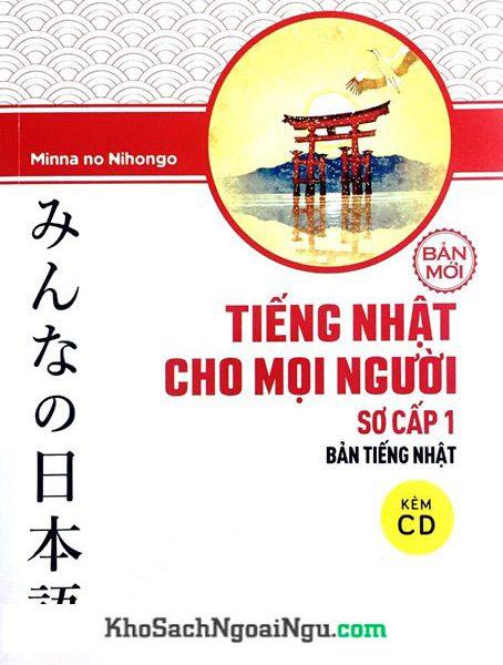 Combo bộ sách tiếng Nhật cho mọi người Trình độ Sơ cấp 1 – Trọn bộ 5 cuốn – NXBT (mới)