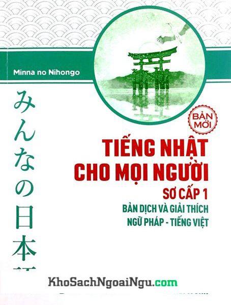 Tải lênCombo bộ sách tiếng Nhật cho mọi người Trình độ Sơ cấp 1 – Trọn bộ 5 cuốn – NXBT (mới)