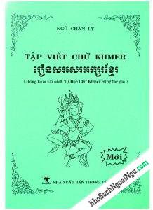 Tập viết chữ Khmer