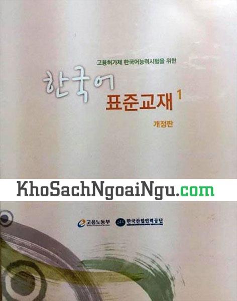Sách Tiếng Hàn xuất khẩu lao động EPS KLPT