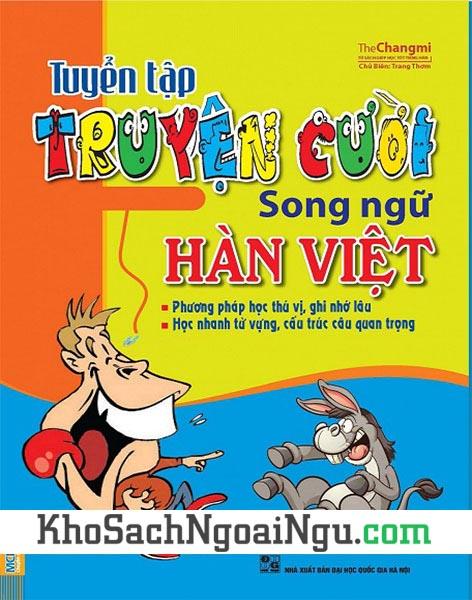 Sách Tuyển tập truyện cười song ngữ Hàn Việt