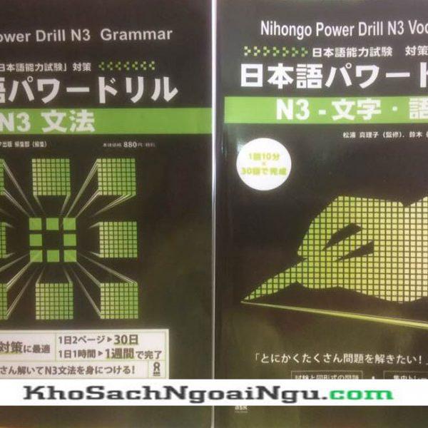 Bộ sách luyện thi JLPT N3 Power Drill Từ vựng-Ngữ pháp