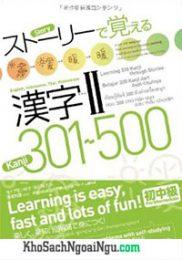 Học Hán tự qua các mẫu chuyện quyển II 301-500