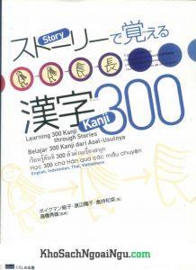 sách học 300 chữ Hán tự qua mẫu chuyện